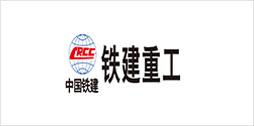 华辰智通合作客户韩国情人神马影院:中国铁建