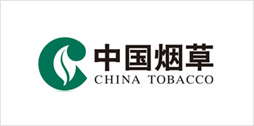 华辰智通合作客户桂平华纳兄弟影院:中国烟草