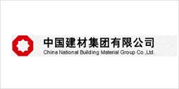 华辰智通合作客户格瓦拉电影网重庆:中国南车