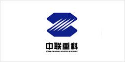 华辰智通合作客户豆角电影网电视剧:中联重科