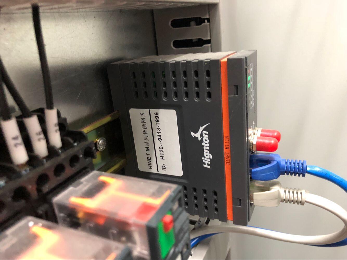 控制柜中安装HINET智能网关